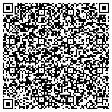 QR-код с контактной информацией организации КОМАК АГРО, ООО