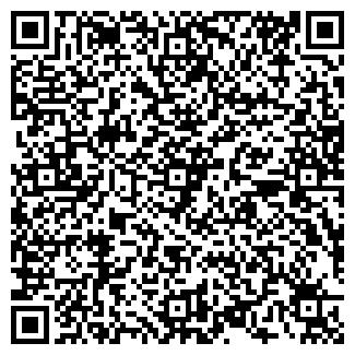 QR-код с контактной информацией организации ЭЛИСТИНСКАЯ