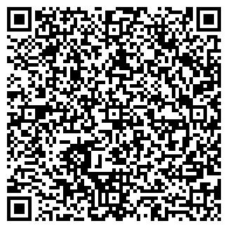 QR-код с контактной информацией организации Группа компаний Vitagro, ООО