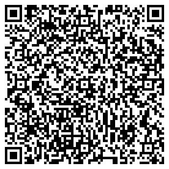 QR-код с контактной информацией организации Эрго-Волынь, ООО