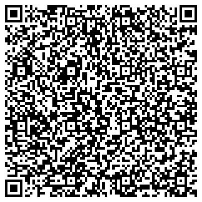 QR-код с контактной информацией организации Запорожабразив, ПАО Запорожский абразивный комбинат