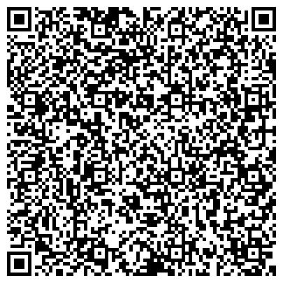 QR-код с контактной информацией организации Тенакс, официальный представитель Tenax в Украине, ООО