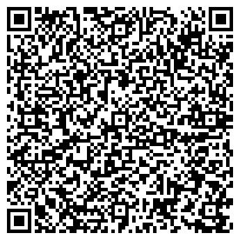 QR-код с контактной информацией организации Кито, ООО