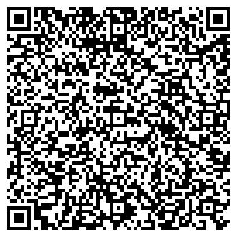 QR-код с контактной информацией организации Ролиссма, ООО