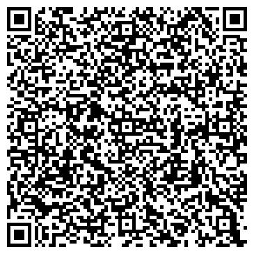 QR-код с контактной информацией организации Сервис Центр, ООО