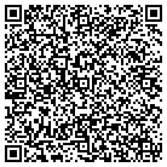 QR-код с контактной информацией организации Деко ОФ, ЧАО