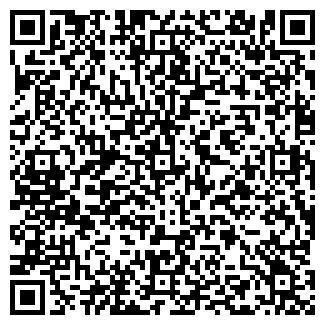 QR-код с контактной информацией организации ЦЕЛИННЫЙ ОПС