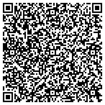 QR-код с контактной информацией организации Стиллмаркет, ООО
