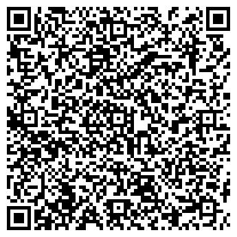 QR-код с контактной информацией организации Линатек, Компания