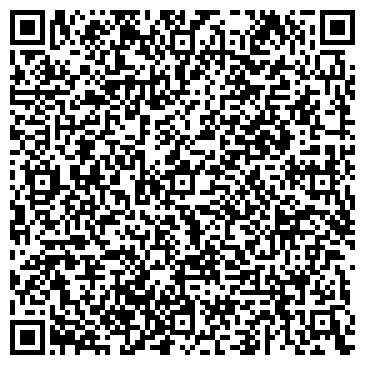 QR-код с контактной информацией организации Комплект ПКФ, ООО
