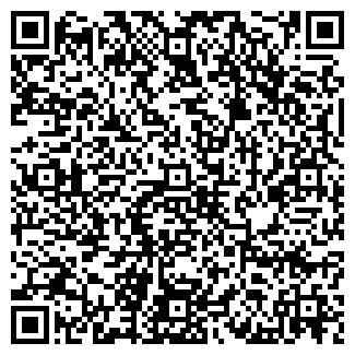 QR-код с контактной информацией организации Одноразка (Константин, ЧП)