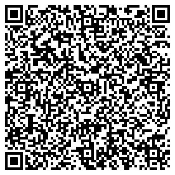 QR-код с контактной информацией организации Полоскун, ЧП