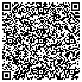 QR-код с контактной информацией организации Трейдинг-компани, ООО