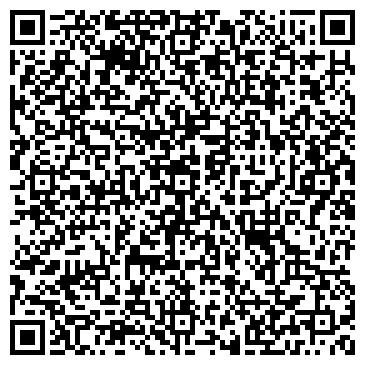QR-код с контактной информацией организации УТС, ООО Торговый Двор