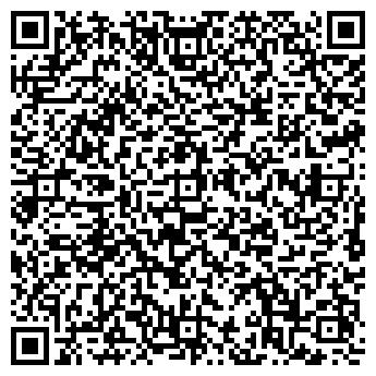 QR-код с контактной информацией организации ЛВХ, ООО