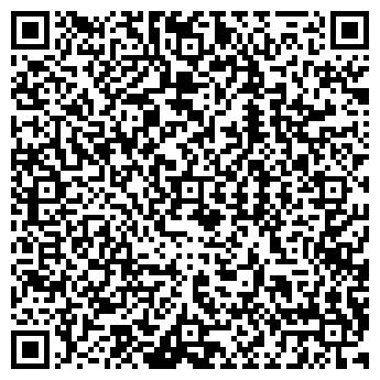 QR-код с контактной информацией организации Богуславка, ООО