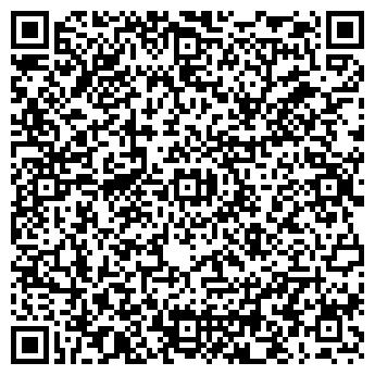 QR-код с контактной информацией организации Корбис, ООО