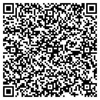 QR-код с контактной информацией организации ЧАГОРТА ОПС
