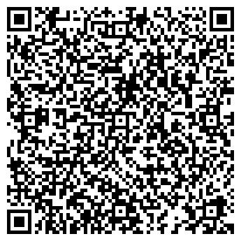 QR-код с контактной информацией организации ООО Нова-Хим, ООО