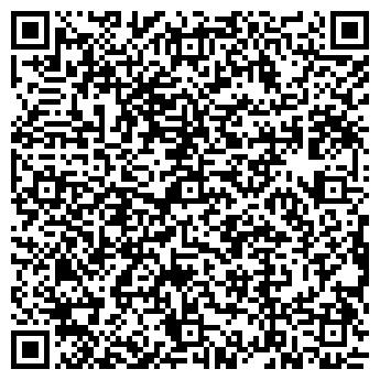 QR-код с контактной информацией организации Воли, ООО