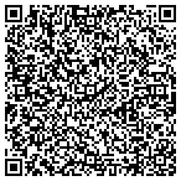 QR-код с контактной информацией организации ЦЕЛИННОЕ ДОРОЖНОЕ УПРАВЛЕНИЕ
