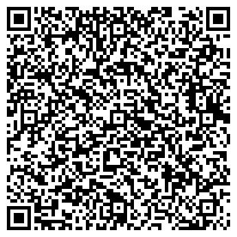 QR-код с контактной информацией организации Импекс Трейд, ООО
