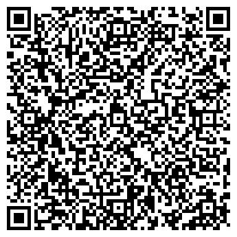 QR-код с контактной информацией организации Омри, ЧП