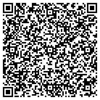 QR-код с контактной информацией организации Неомид, ООО