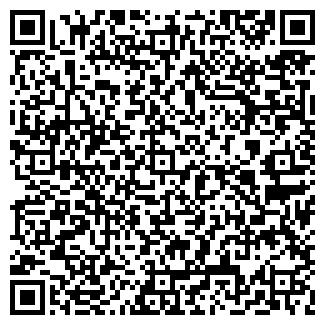 QR-код с контактной информацией организации ВОЗНЕСЕНОВКА ОПС