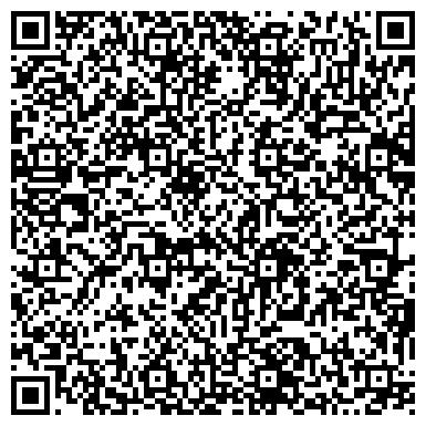 QR-код с контактной информацией организации Sport Арена, Фирма (Укр-контракт, ООО)