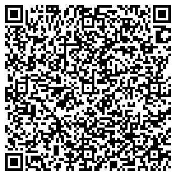 QR-код с контактной информацией организации Флоратекс, ООО