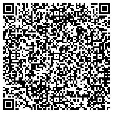 QR-код с контактной информацией организации ПАКО, ТОРГОВЫЙ ДОМ, СЕМИПАЛАТИНСКИЙ ФИЛИАЛ