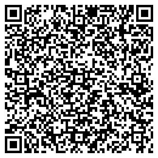 QR-код с контактной информацией организации БАГА-ЧОНОС ОПС