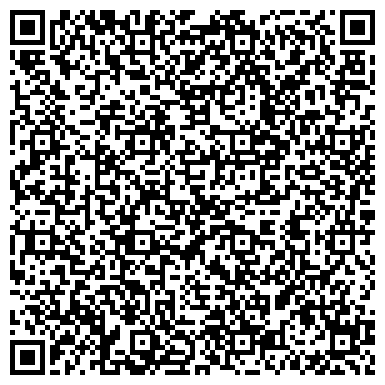 QR-код с контактной информацией организации Голден Технолоджис Компани, ЧП