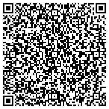 QR-код с контактной информацией организации Восток Хим, ООО