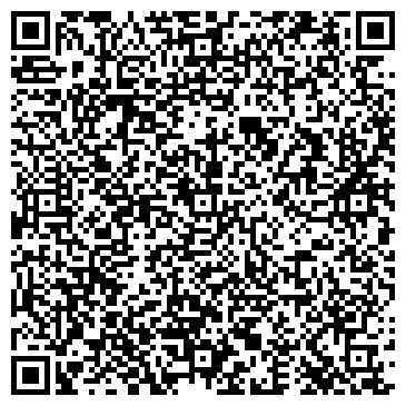 QR-код с контактной информацией организации Тяньши Восточная медицина, ЧП
