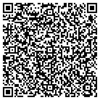 QR-код с контактной информацией организации Кубрат, ООО