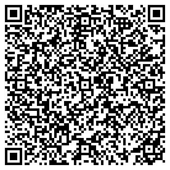 QR-код с контактной информацией организации Эдель, ЧП