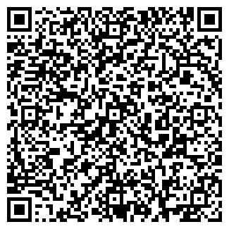 QR-код с контактной информацией организации ТРАНС-ИНВЕСТ, ООО