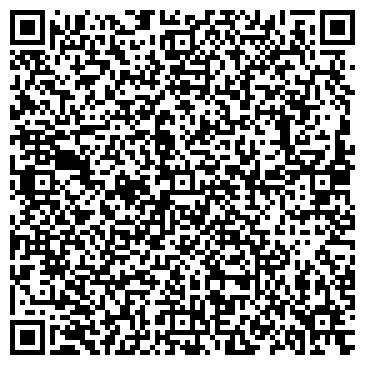 QR-код с контактной информацией организации Терра Трейд, ООО