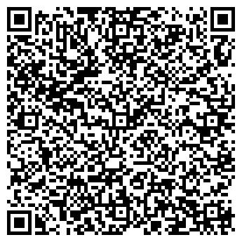 QR-код с контактной информацией организации Фрост ПКФ, ЧП