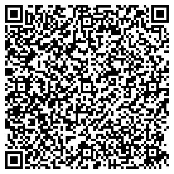 QR-код с контактной информацией организации Донкаскад, ЧП