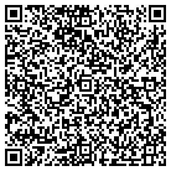 QR-код с контактной информацией организации Орнст, СПД