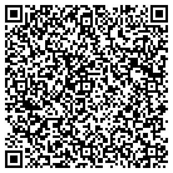 QR-код с контактной информацией организации CLEANEXPERT