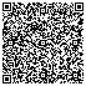 QR-код с контактной информацией организации НЕДВИЖИМОСТЬ ТУАПСЕ