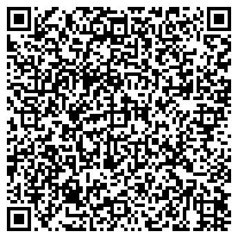QR-код с контактной информацией организации Ньювайс (Neways), ЧП