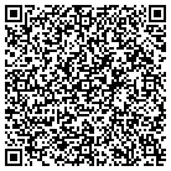 QR-код с контактной информацией организации Химфармсервис, ООО