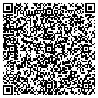 QR-код с контактной информацией организации Мировое Химсырьё ООО
