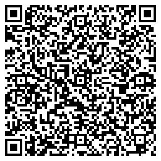 QR-код с контактной информацией организации ЦЕХ ЖАЛЮЗИ