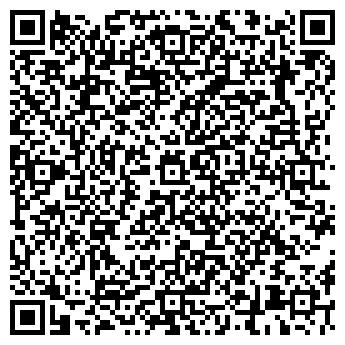 QR-код с контактной информацией организации Clear-Planet, ООО